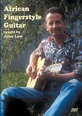 John Low / African Fingerstyle Guitar