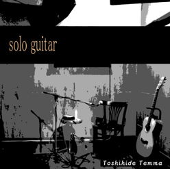 <CD>天満俊秀/Solo Guitar